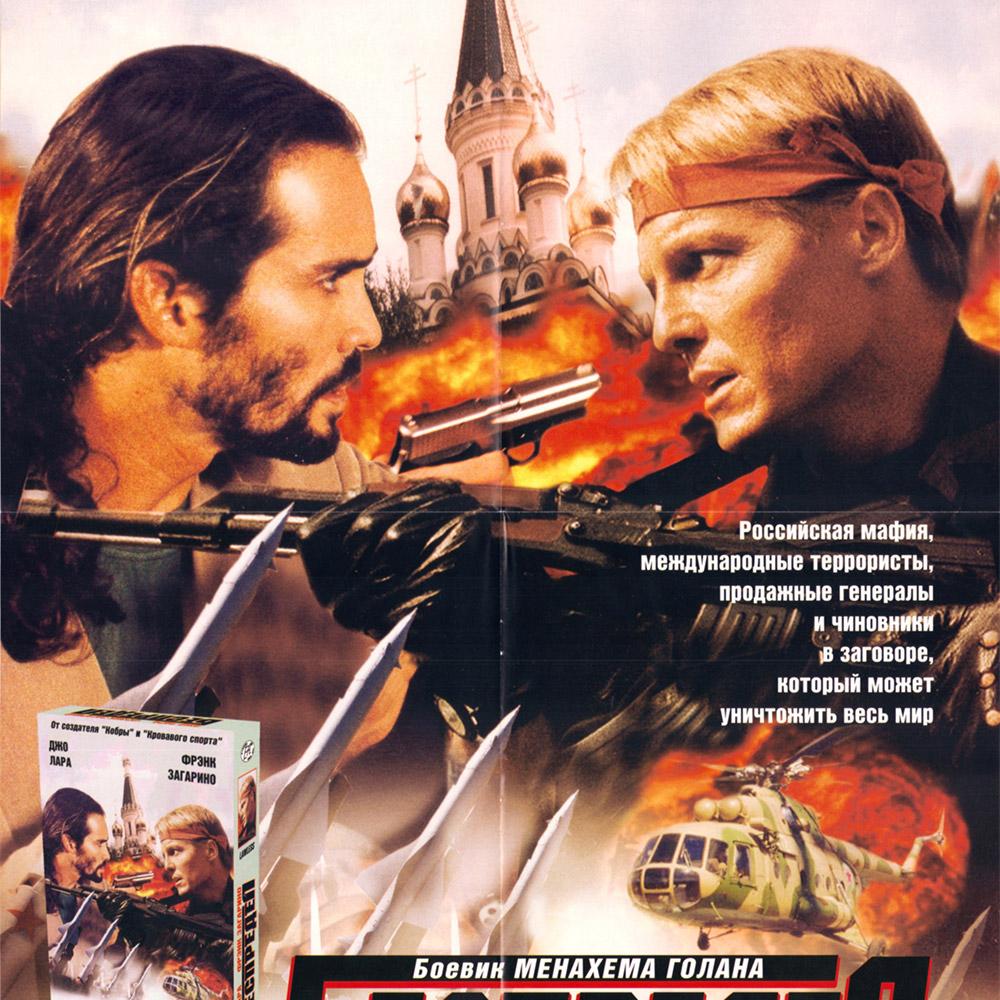 Spartacus: Lanetlilerin Savaşı filmi. Aktörler ve arsa 53